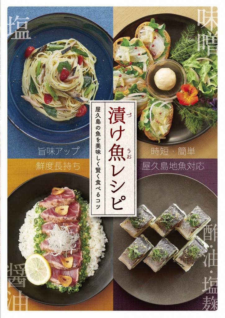 Mayu Kawahigashi Fish Meister, Fish Storyteller