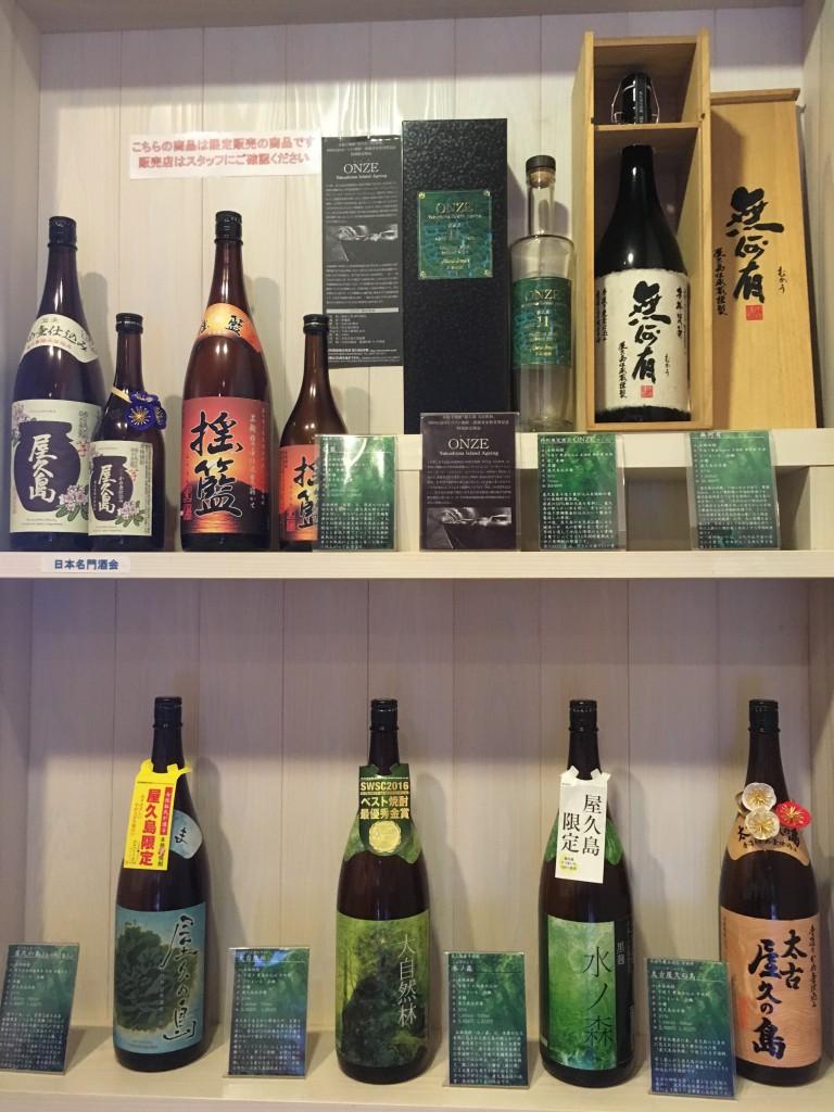 鮫島巧太さん/本坊酒造・杜氏