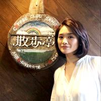 Written by 散歩亭 緒方 麗